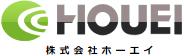 最新情報 株式会社ホーエイ