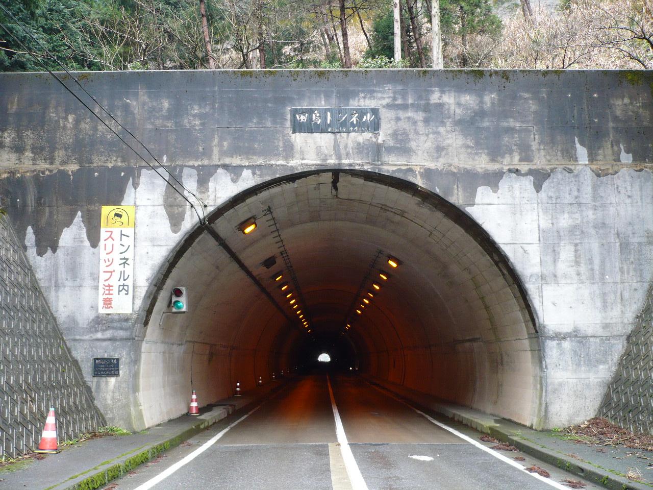 平成19年 田烏トンネル補修工事