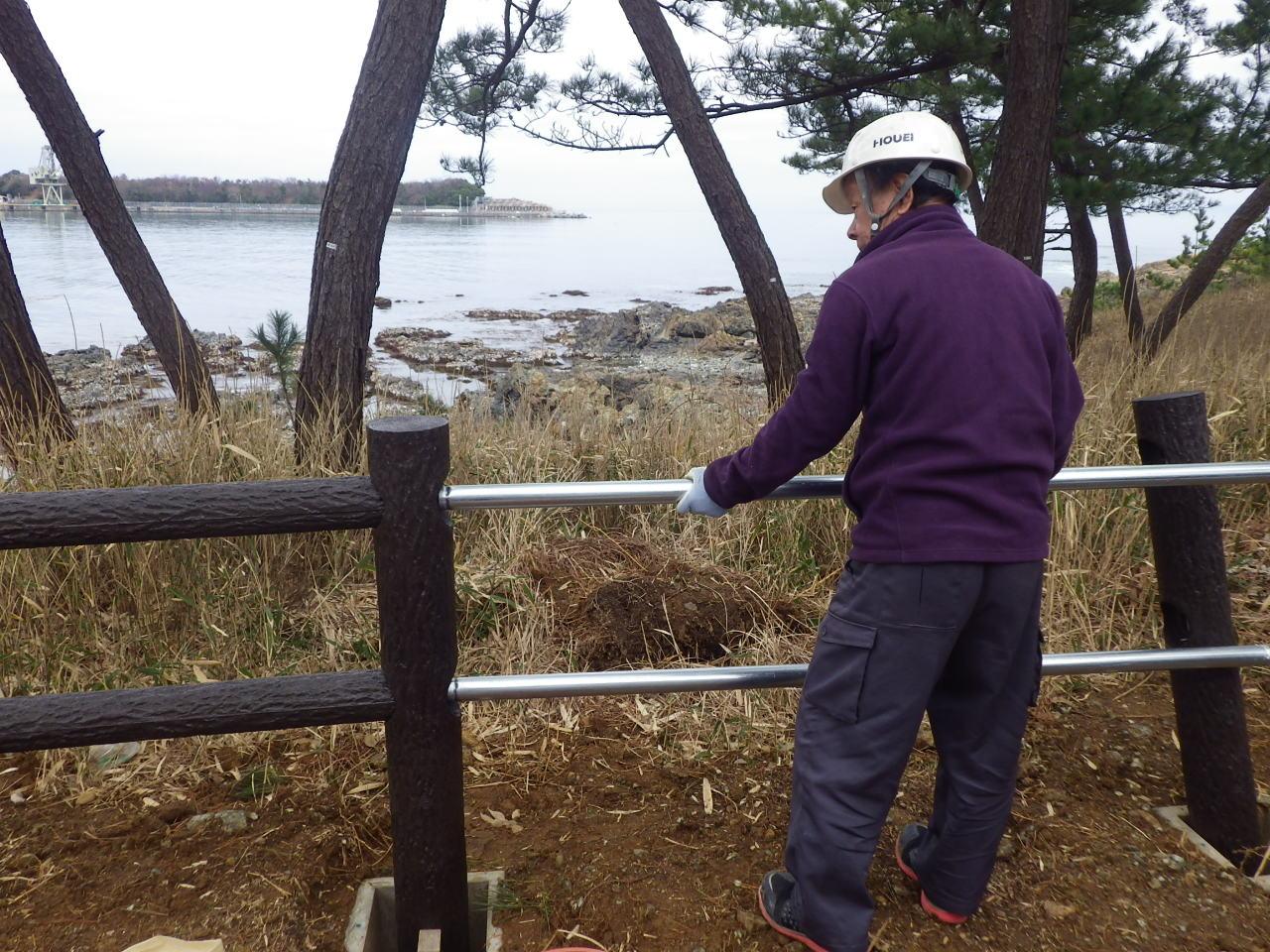 平成27年 転落防止柵設置工事