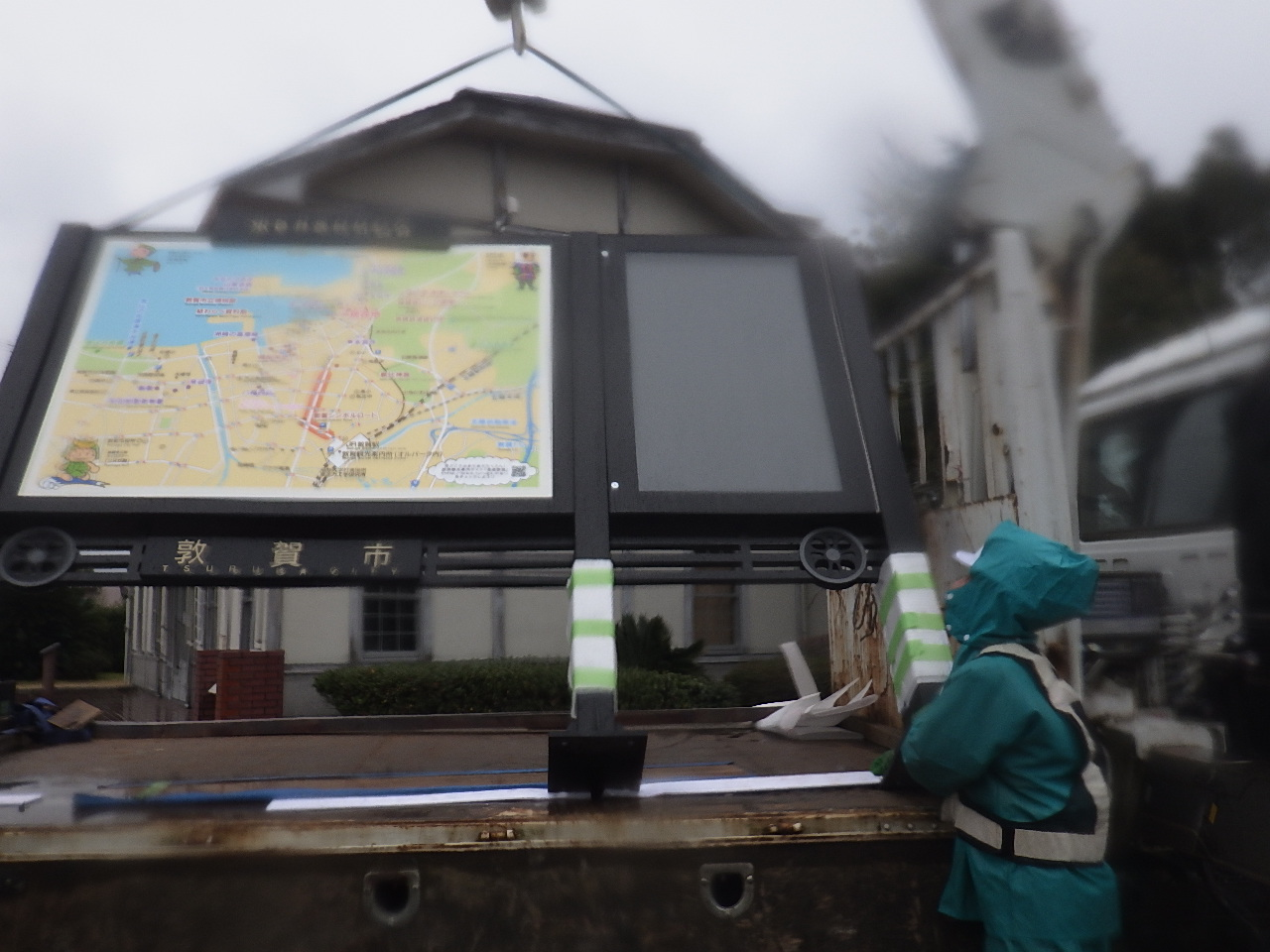 令和元年 景観観光サイン看板設置工事